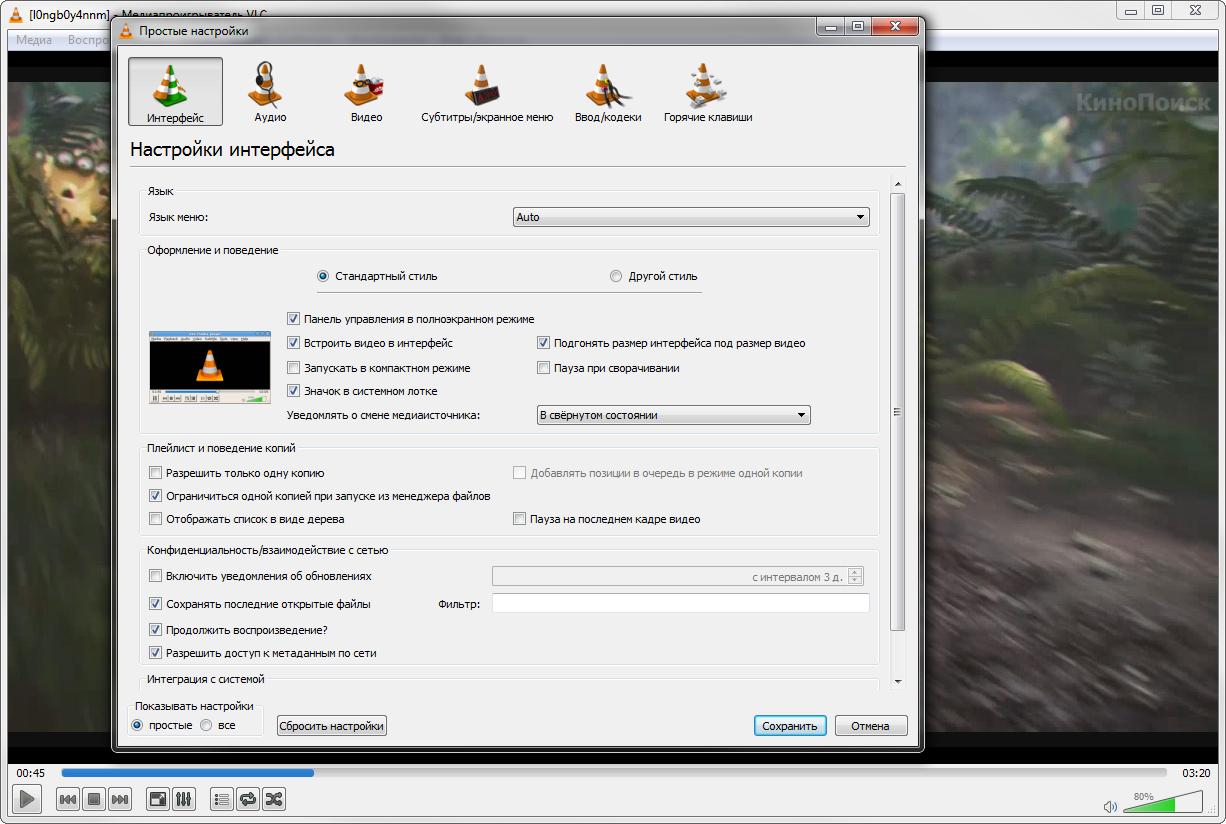 Скачать бесплатно hd видеоплеер на компьютер